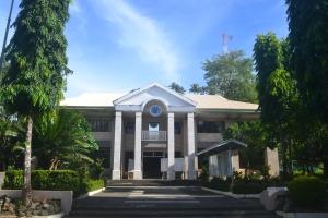 Lanuza Municipal Hall